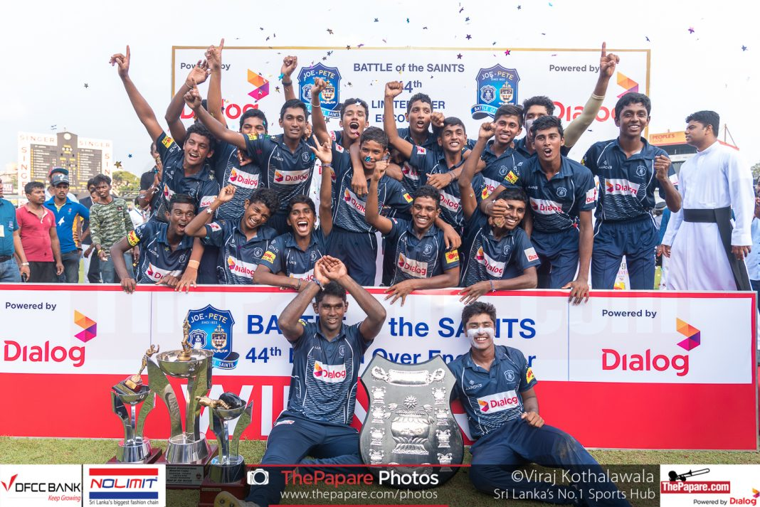 44th Battle of the Saints Limited over match won by St. Joseph's College by 87 runs