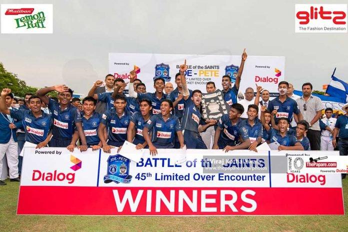 St. Joseph's College regain Singer U-19 Division 1 Schools Cricket Championships